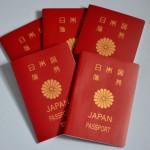 【出発準備】パスポートのページを増やすには
