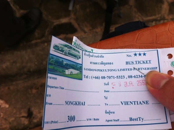 ラオス行きチケット
