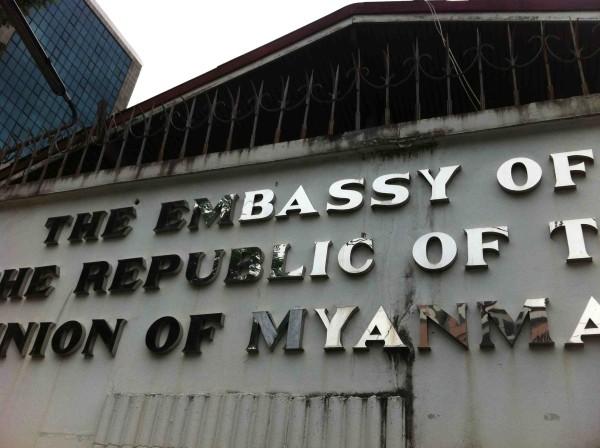ミャンマー大使館