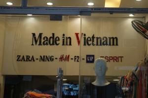 メイドインベトナム