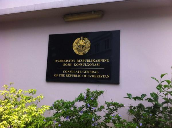 ウズベキスタン大使館正面