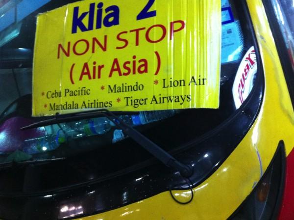 KLIA2行きバス