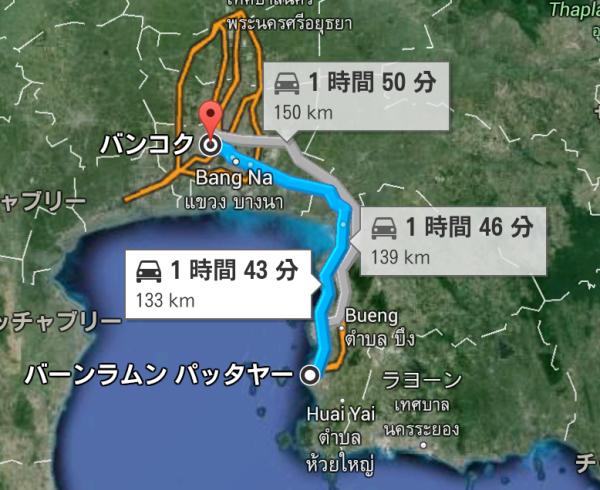 バンコク→パタヤ