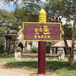 ヤンゴン〜バガンのバス情報