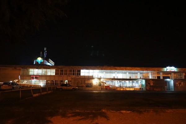 オルタチャラバスターミナル