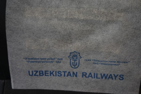 ウズベク鉄道