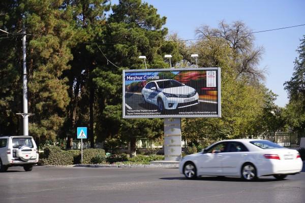 トヨタも広告出してる