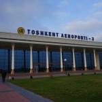 ヌクスからトルクメニスタン国境へ