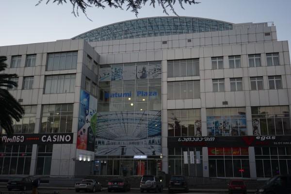 Batumi Plaza
