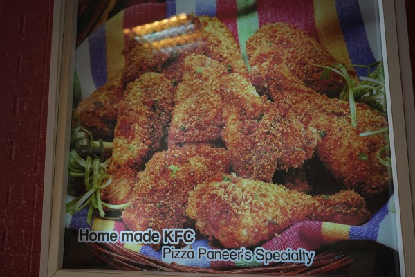 Home Made KFC