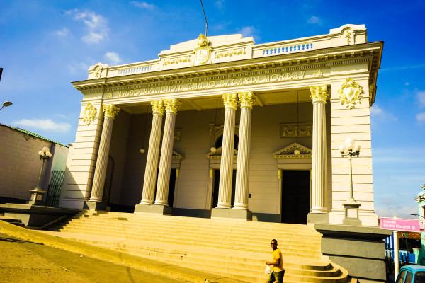バカルディ博物館