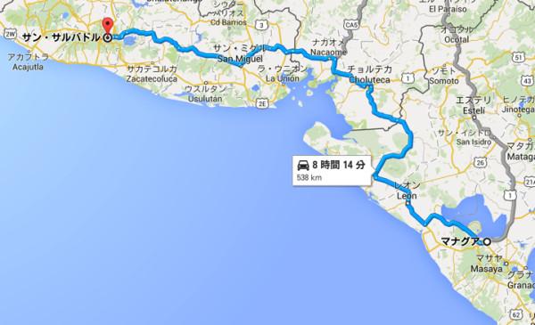 ニカラグアへ