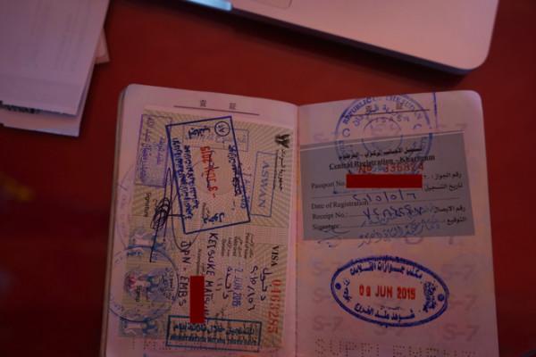 外国人登録
