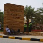 ハルツーム|スーダンの外国人登録(レジストレーション)に関して※2015年6月現在