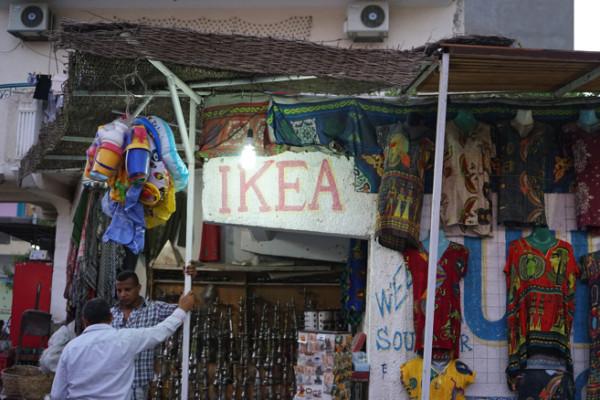 絶対IKEAじゃない