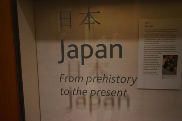 日本のコーナー