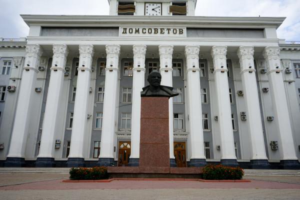 ソビエトの家