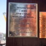 ミンスク|広島・長崎・福島の土が埋められた場所