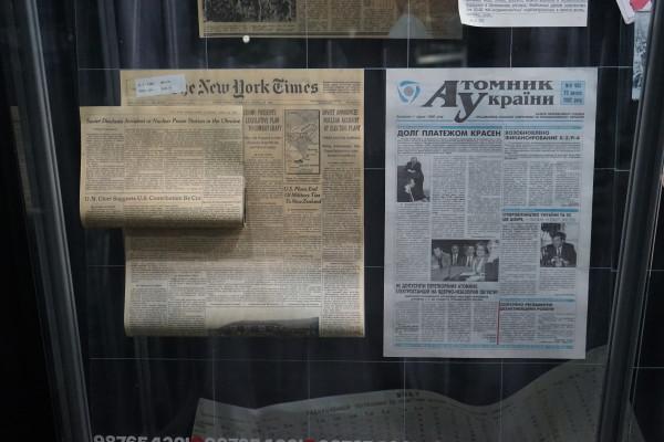 展示:新聞