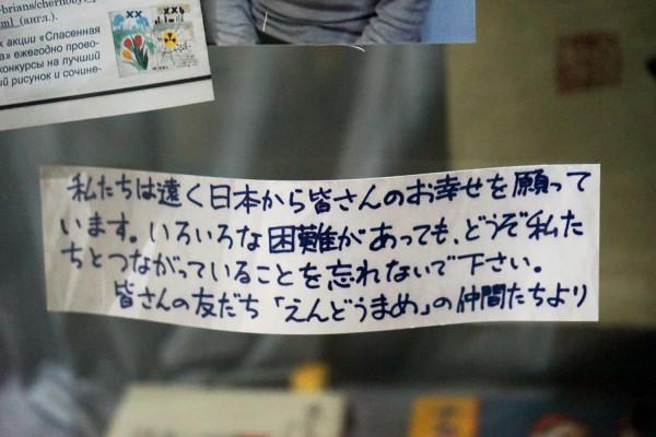 日本から3