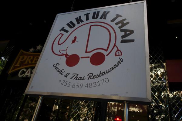 タイ料理食べた