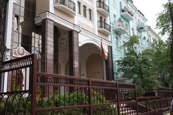 ベラルーシ大使館