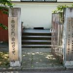 カウナス|6,000人の命を救った日本のシンドラー、杉原千畝