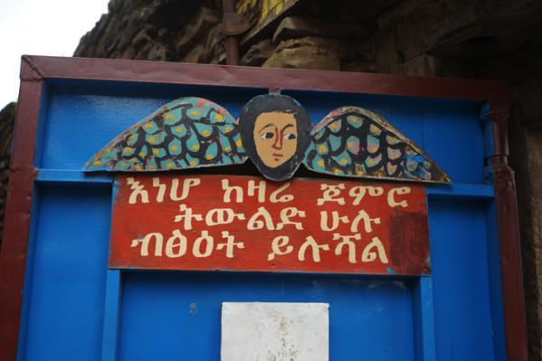 エチオピアの天使