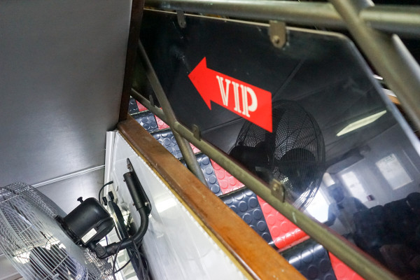 一応VIP