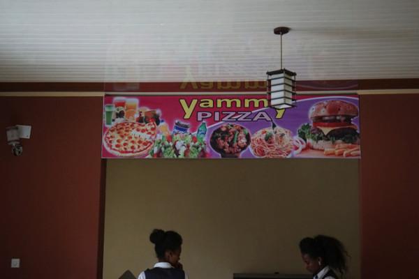 yammyピザ
